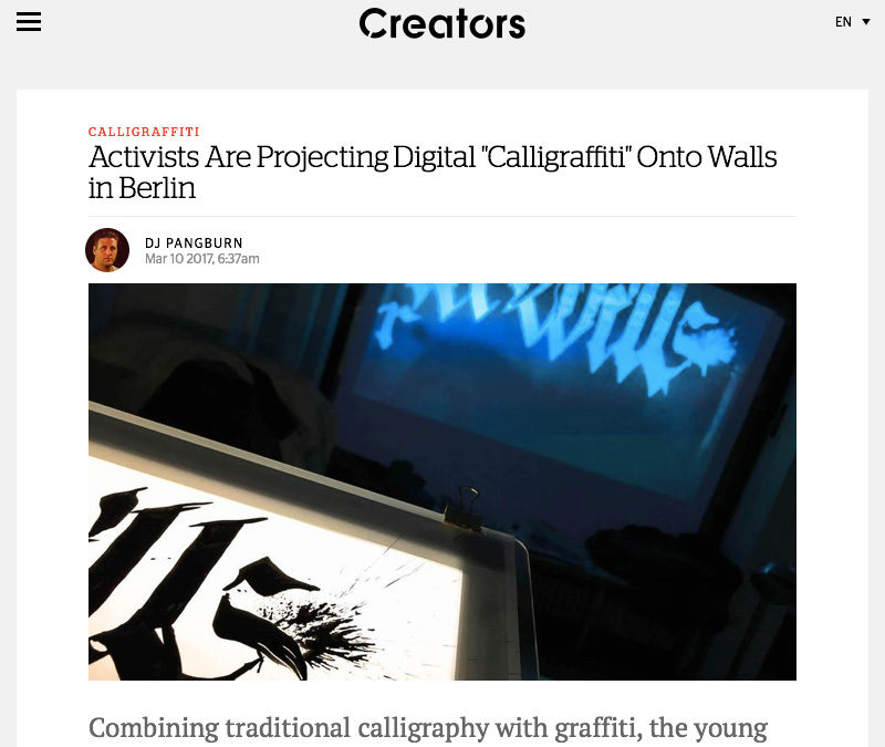 Digital Calligraffiti / Infl3ctor in Creators Project